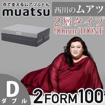 s_m2f_100d_main_m[1].jpg