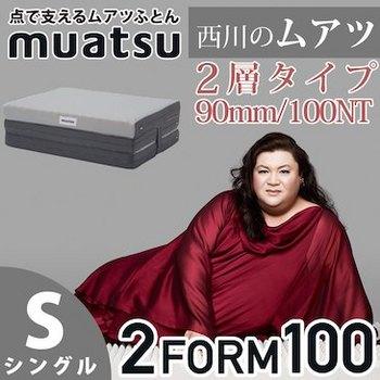 s_m2f_100s_main_m[1].jpg